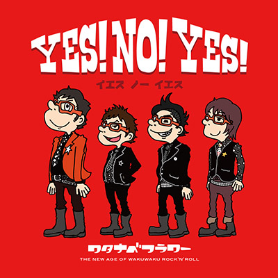 YES!NO!YES!