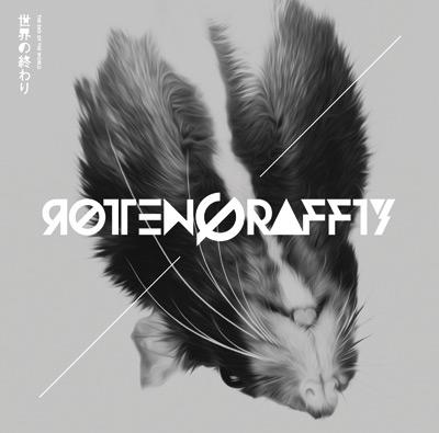 "ROTTENGRAFFTY 5th Single&DVD ""世界の終わり"" 2014/6/11 DROP!!"