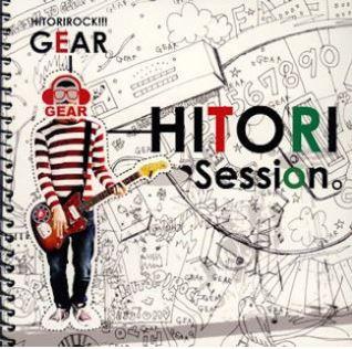 HITORI session。