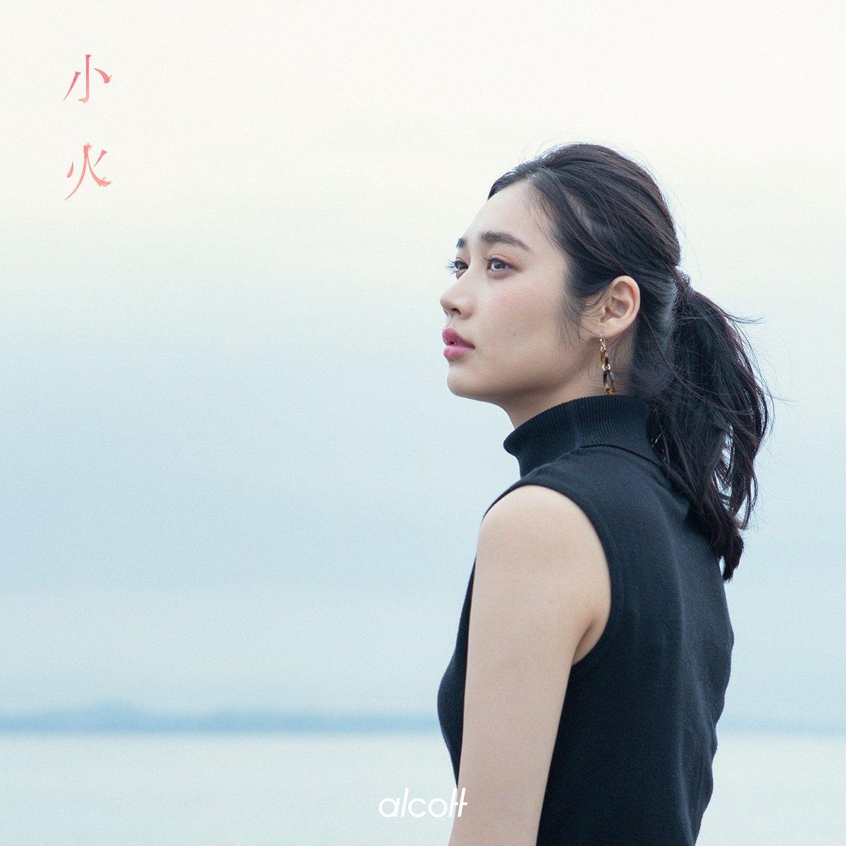 """LOVE LETTERS""第四話-小火- 公開"