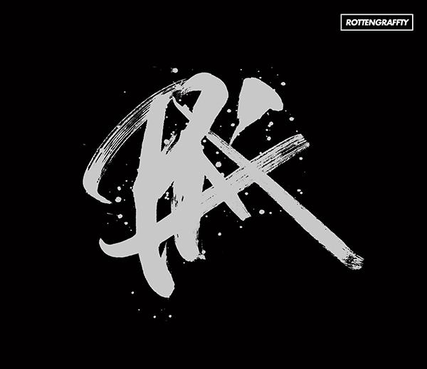 "6th Album""PLAY"""